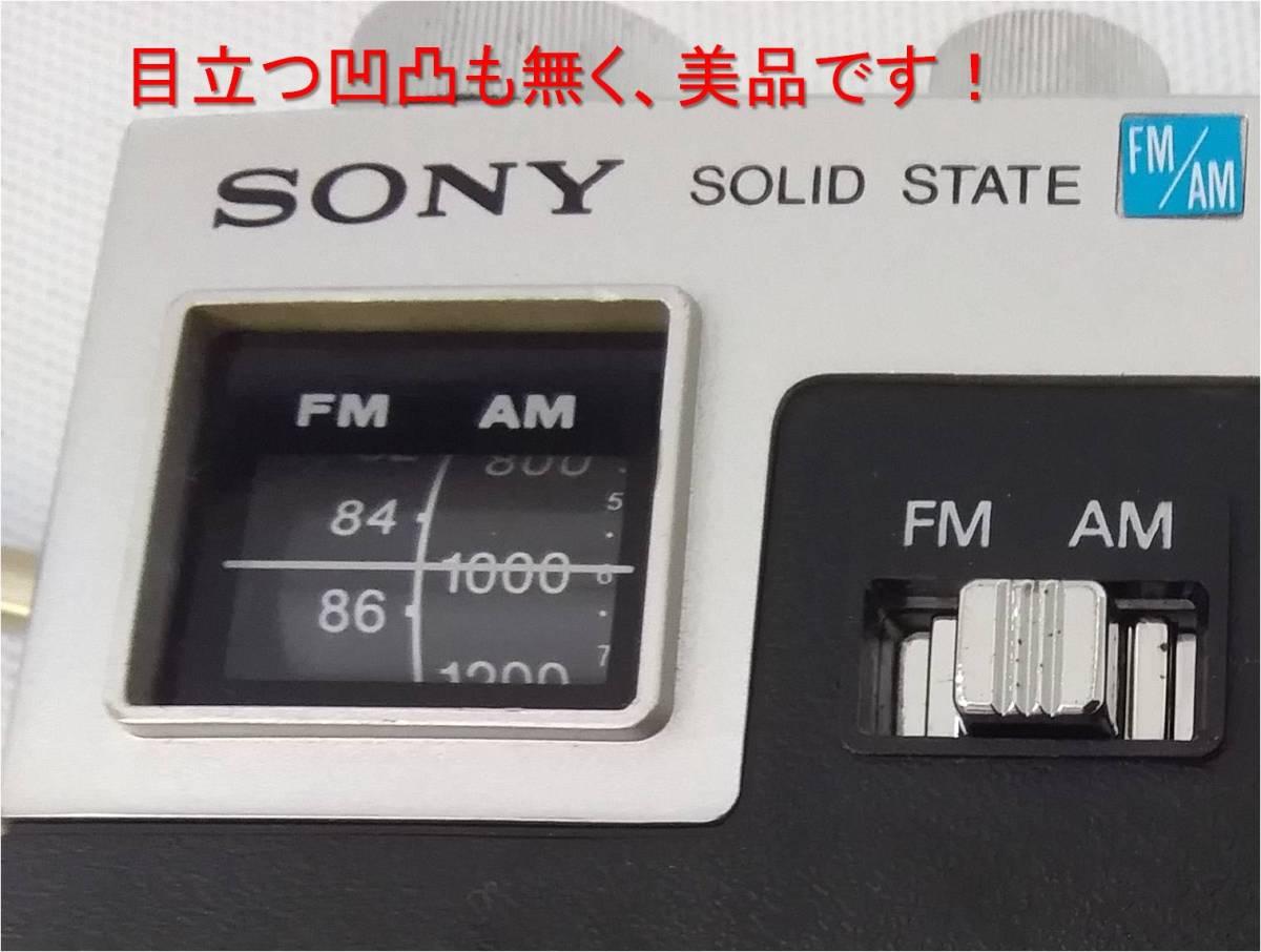 """昭和の名機""""復活"""" ソニー・TFM-4500 (レストア美品)_画像2"""