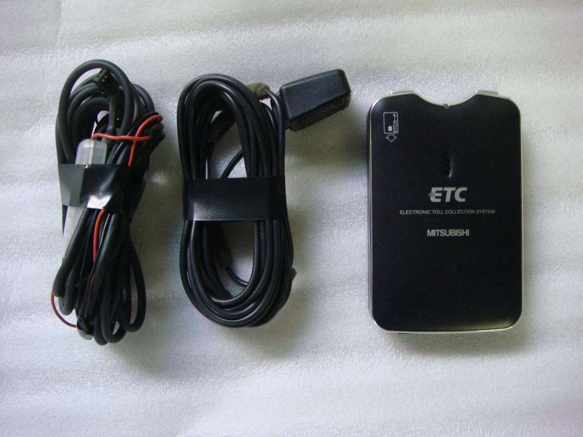 三菱電機 EP-9U76VB  アンテナ 分離型 音声案内  軽自動車