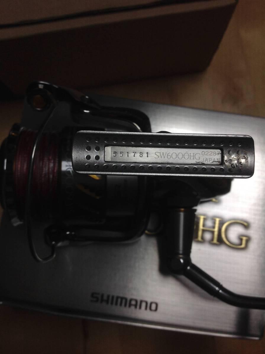 シマノ 08ステラSW 6000HG_画像5