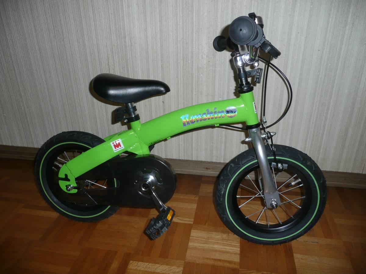 へんしんバイク GREEN 中古極上品
