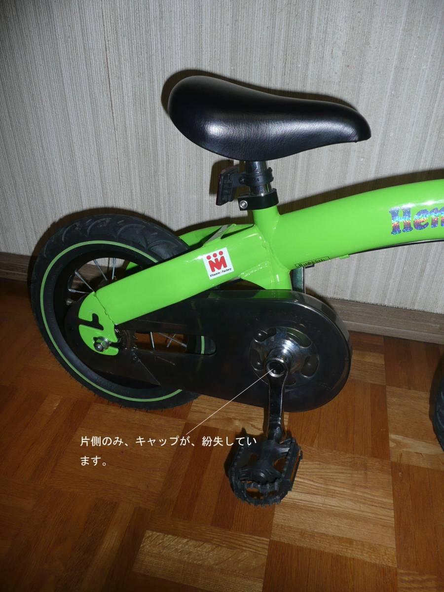 へんしんバイク GREEN 中古極上品_画像4