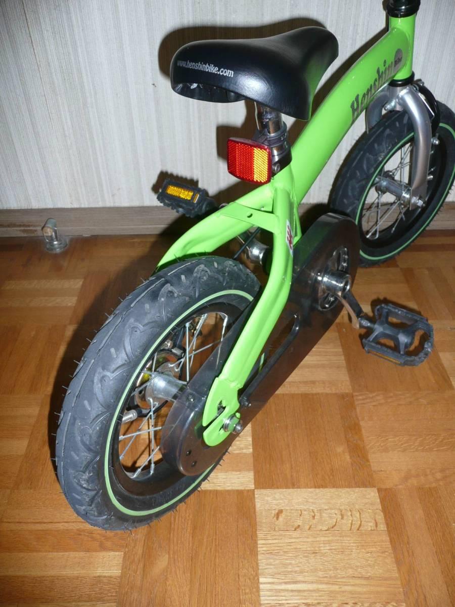 へんしんバイク GREEN 中古極上品_画像3