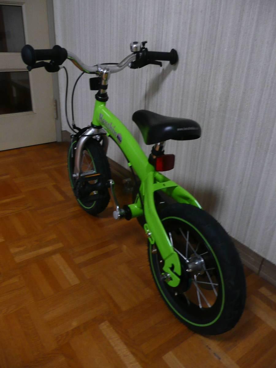 へんしんバイク GREEN 中古極上品_画像2