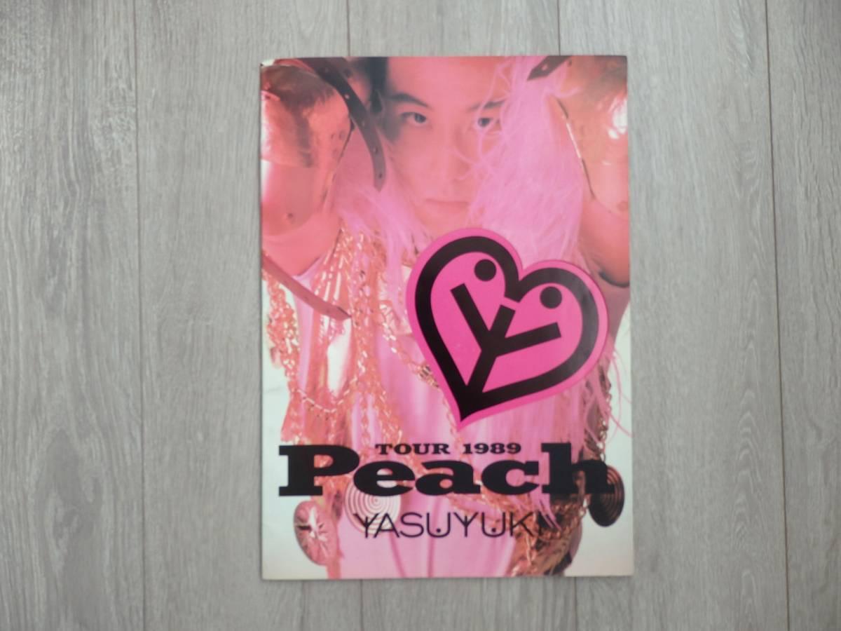 岡村靖幸 TOUR1989 Peach パンフレット