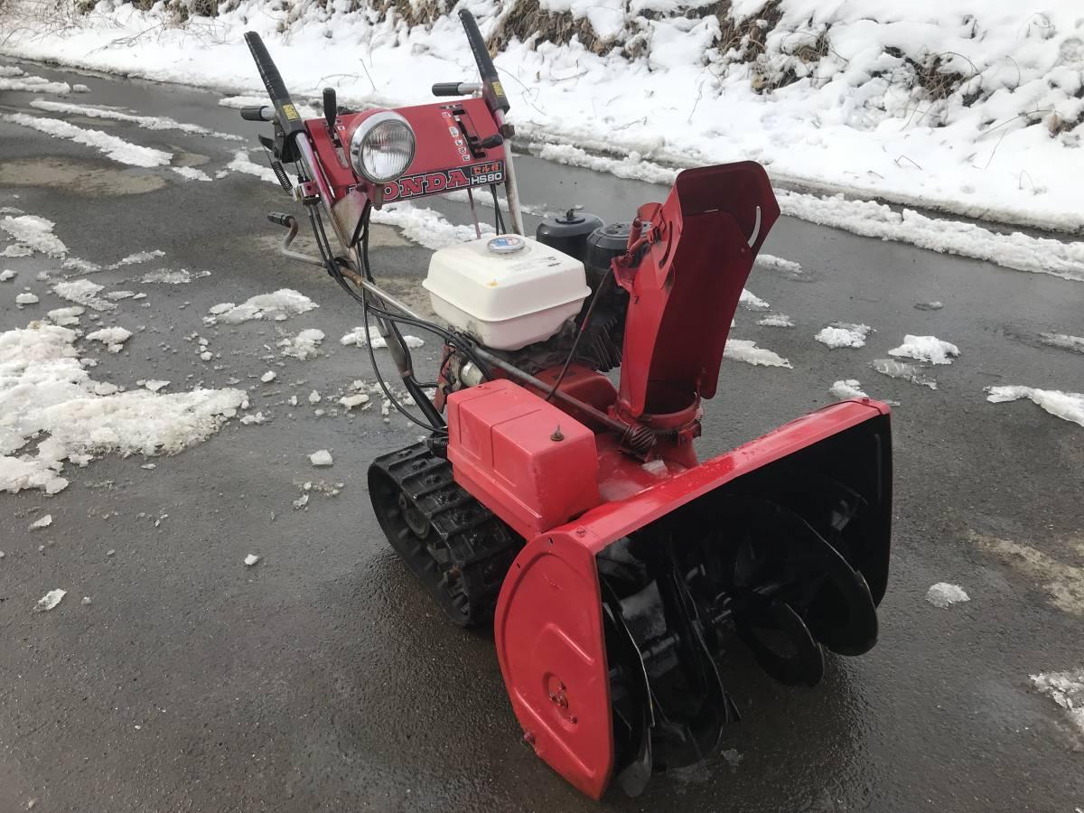 8 horse power snowblower honda hs80 battery new goods cell &li coil actual  work goods nagano