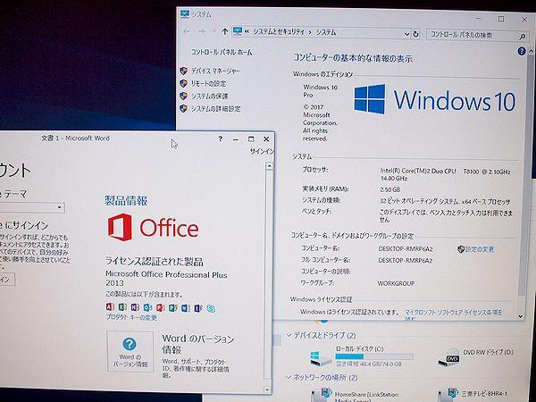 ★EPSON★Endeavor ST110★小型デスクトップ★リカバリあり_画像3