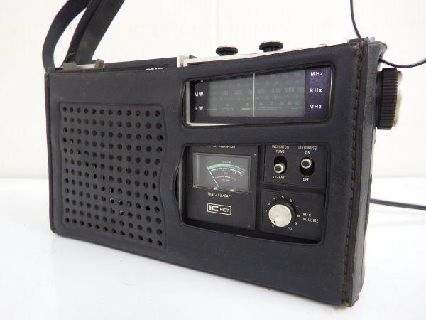 1050 1円~ ナショナル パナソニック ワールドボーイGXO RF-848 ラジオ