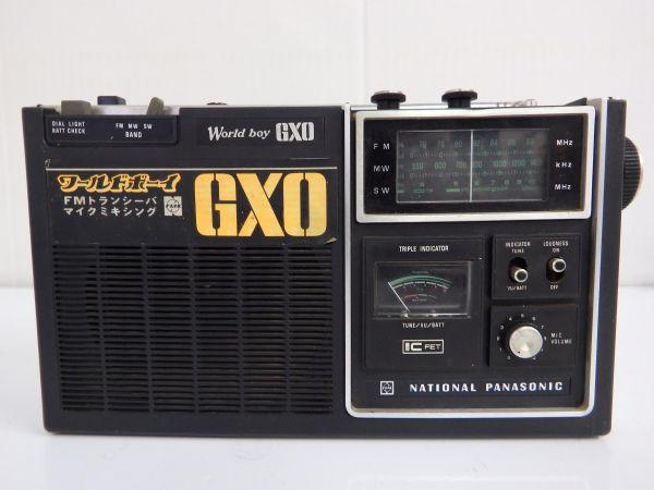 1050 1円~ ナショナル パナソニック ワールドボーイGXO RF-848 ラジオ_画像3