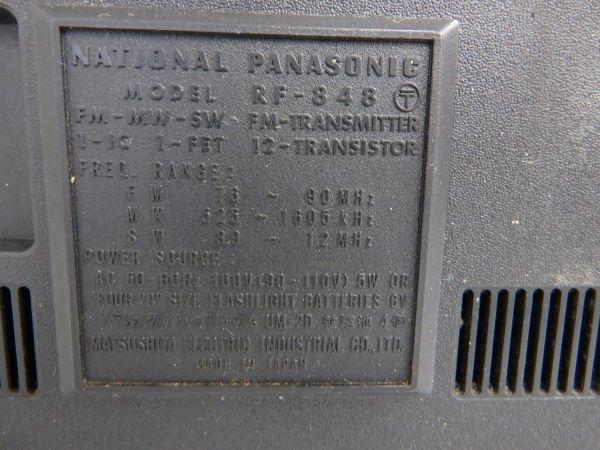 1050 1円~ ナショナル パナソニック ワールドボーイGXO RF-848 ラジオ_画像5