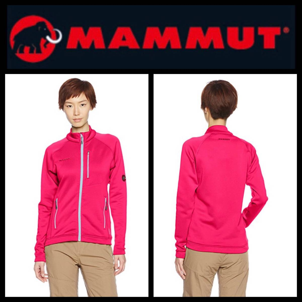 Free Shipping Mammut MAMMUT TRAIL Jacket Trail jacket EU: S Japan: M size magenta slim fit fleece jacket