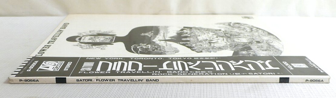 ★フラワートラベリン・バンド★帯付 P-8056A 定価2300円 LP_画像7