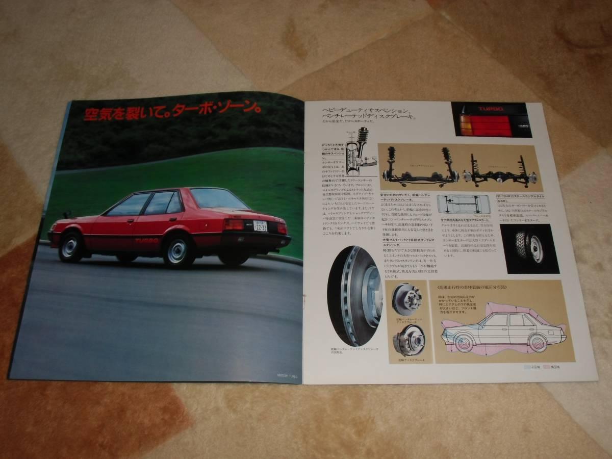 【旧車カタログ】 昭和56年 三菱ランサーターボ A175系_画像3