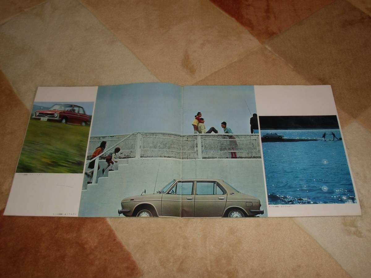 【旧車カタログ】 昭和43年 スバル1000 スポーツセダン追加版_画像3