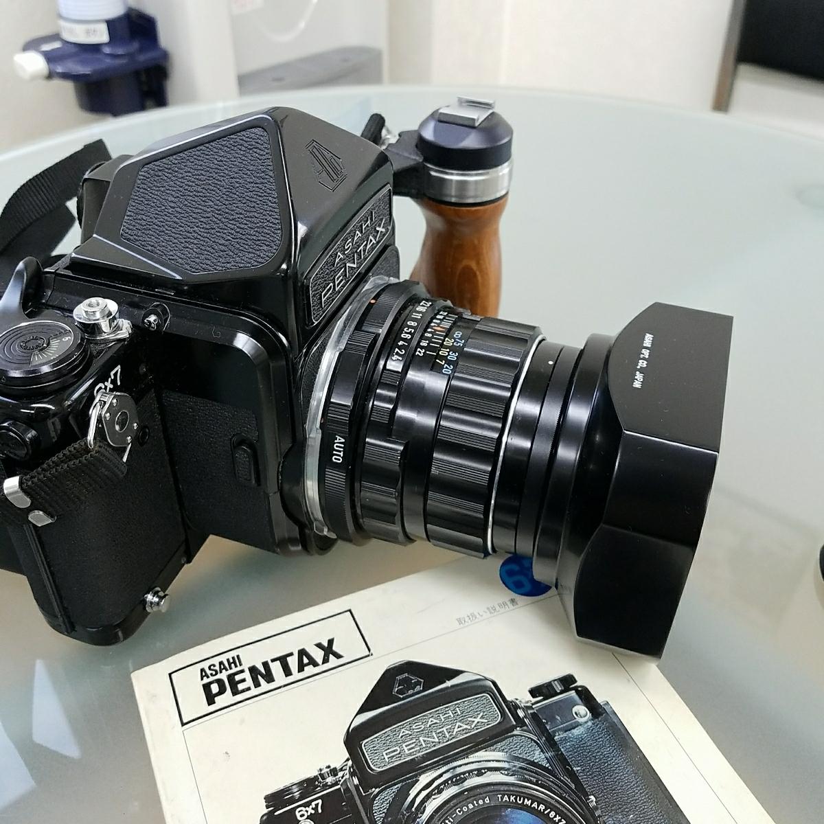 ペンタックス PENTAX 6x7 TAKUMARレンズ付き 中古カメラ ジャンク_画像5