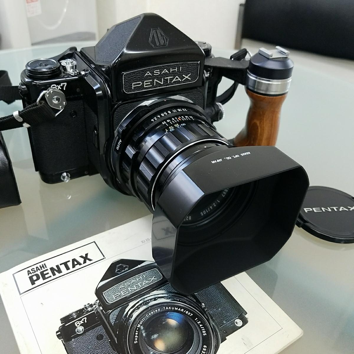 ペンタックス PENTAX 6x7 TAKUMARレンズ付き 中古カメラ ジャンク_画像4