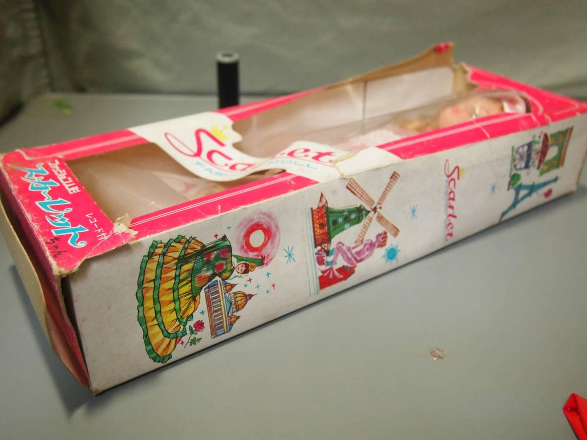 1970年代デットストック品 箱破損あり中嶋製作所ナカジマ スカーレットちゃん レコード・スタンド・カタログつき着せ替え人形(リカ昭和_画像6