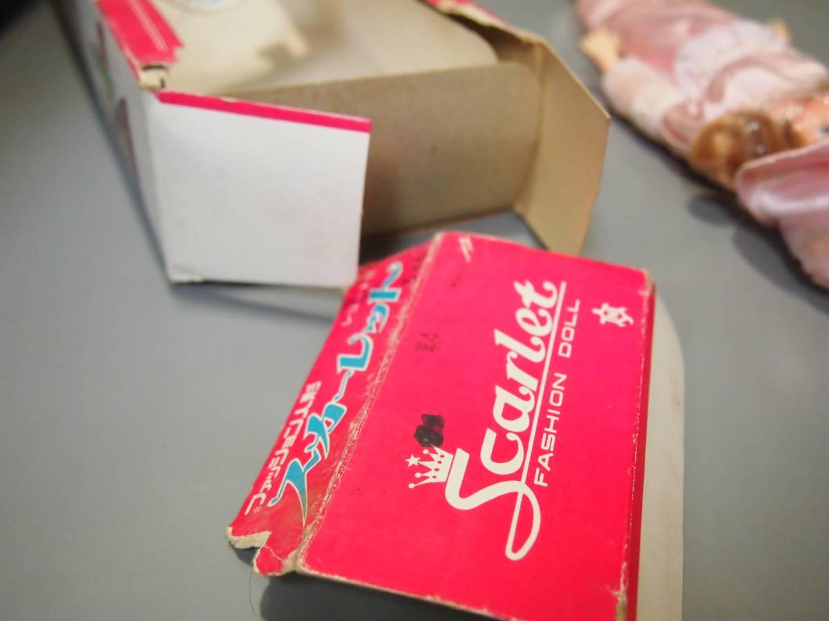 1970年代デットストック品 箱破損あり中嶋製作所ナカジマ スカーレットちゃん レコード・スタンド・カタログつき着せ替え人形(リカ昭和_画像9