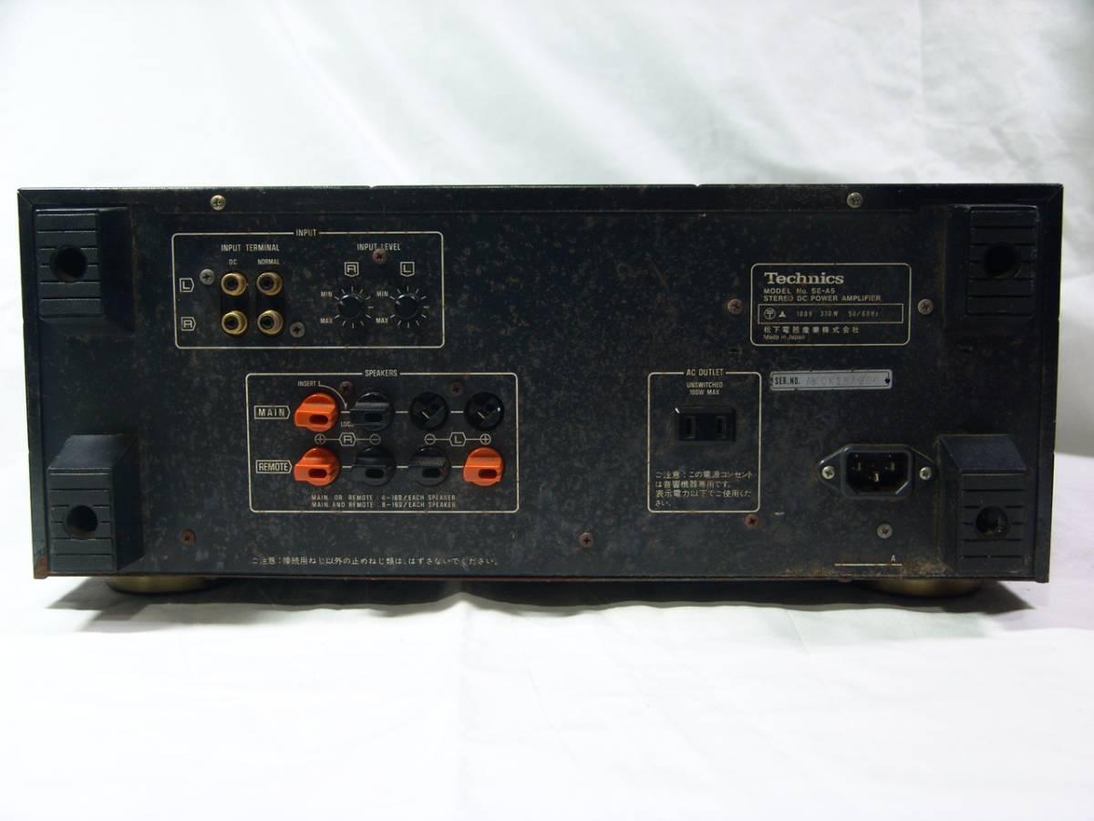 【ジャンク扱い】 Technics テクニクス ステレオパワーアンプ SE-A5_画像2