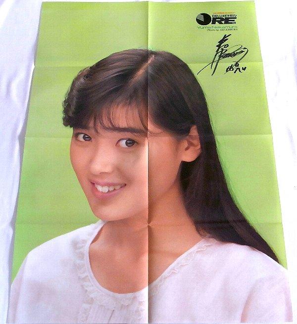 ★☆貴重【中村由真】フェイスアップBIGポスター☆★
