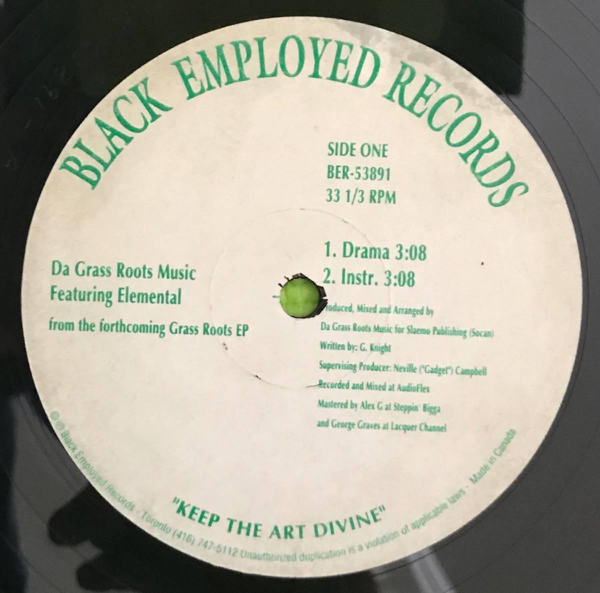 中古 レア アングラ レコード HIPHOP DA GRASS ROOTS DRAMA 1995