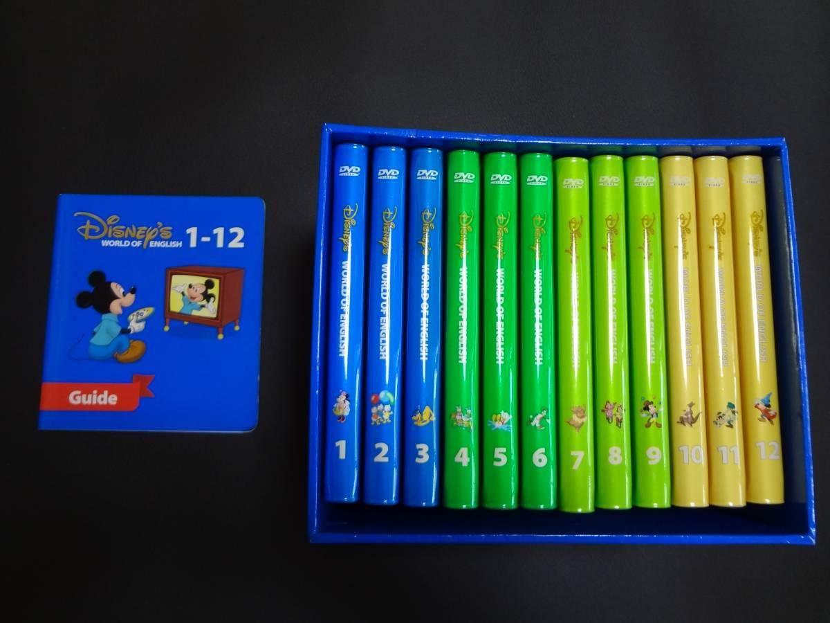 ★☆ストレートプレイDVD 最新版の一つ前 字幕切り替え ブラシ版 ディズニーの英語システム DWE☆★_画像3