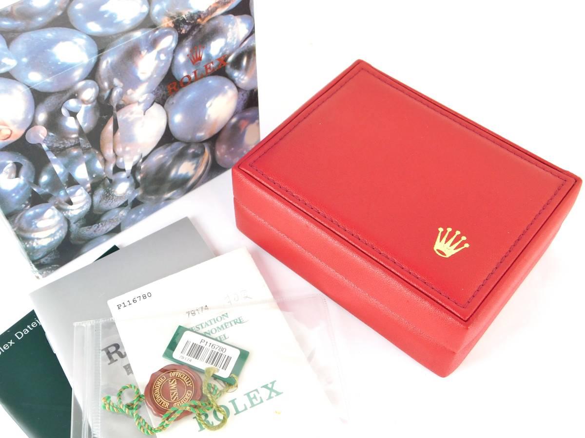 正規品 MONTRES ROLEX S.A. ロレックス ウォッチケース 収納ケース ボックス 化粧箱 空箱 赤