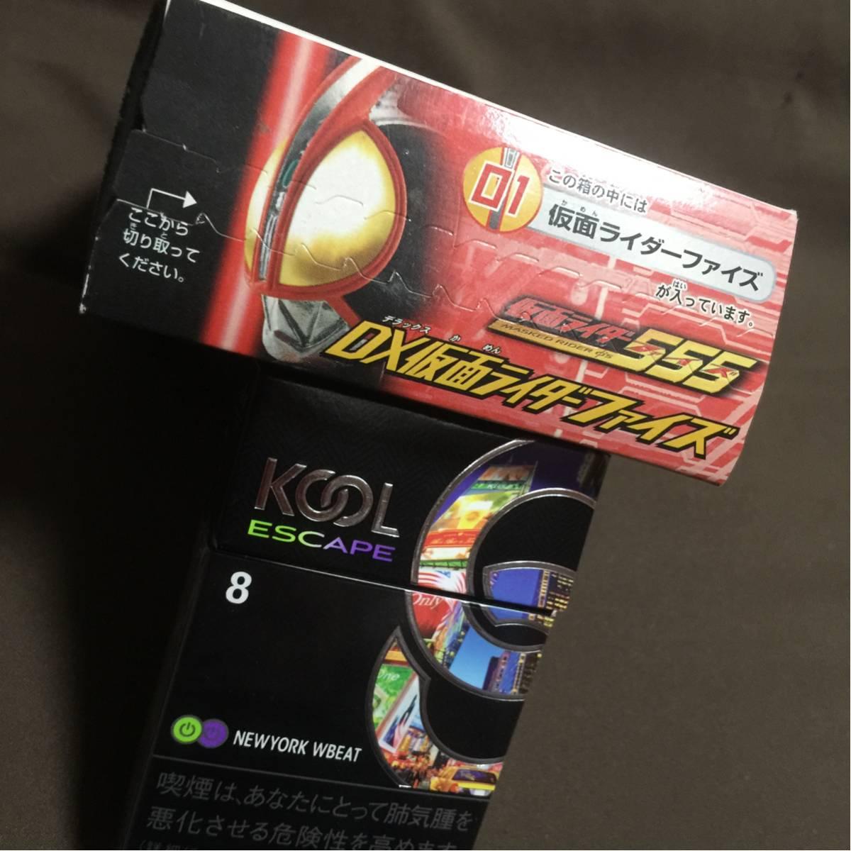 DX仮面ライダーファイズ[①]2003年当時物《未開封保管品《現状現品渡し》バンダイ_画像2