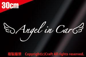 Angel in Car ステッカー/天使の羽(30cm)白エンジェル*ベビーインカー*_画像1