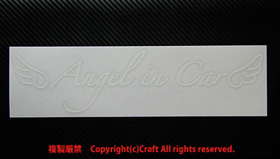 Angel in Car ステッカー/天使の羽(30cm)白エンジェル*ベビーインカー*_ステッカー実物(見本)です