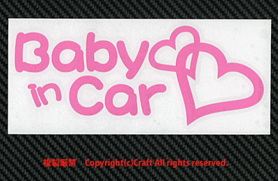 Baby in Car/ハート(ライトピンク/17.4cm)ステッカー/ベビーインカー**_画像2