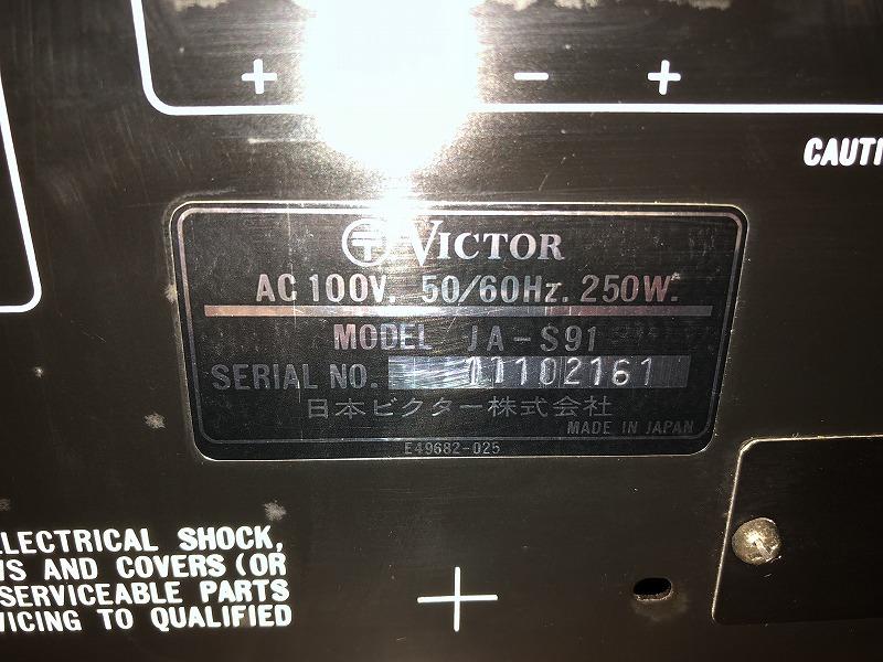ジャンク VICTOR ビクター プリメインアンプ JA-S91 オーディオ 音響機器_画像3