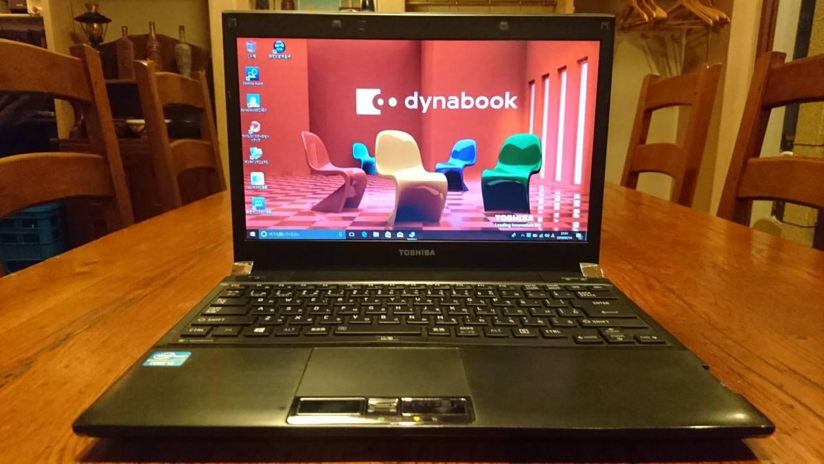 東芝 dynabook R732/H core i3-3120M 4GB 新SSD120GB win10 office2016