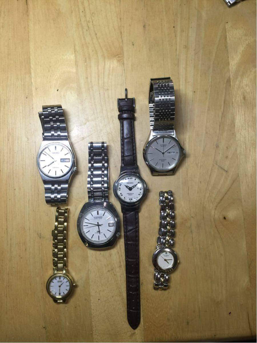 【ジャンク】時計品 Seiko、citizen,courreges 男と女 6点セットです。