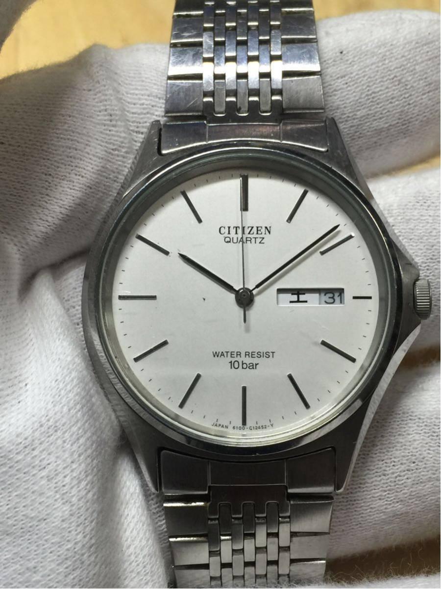 【ジャンク】時計品 Seiko、citizen,courreges 男と女 6点セットです。_画像7