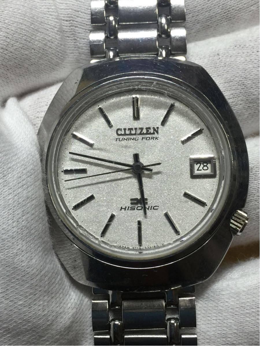 【ジャンク】時計品 Seiko、citizen,courreges 男と女 6点セットです。_画像4