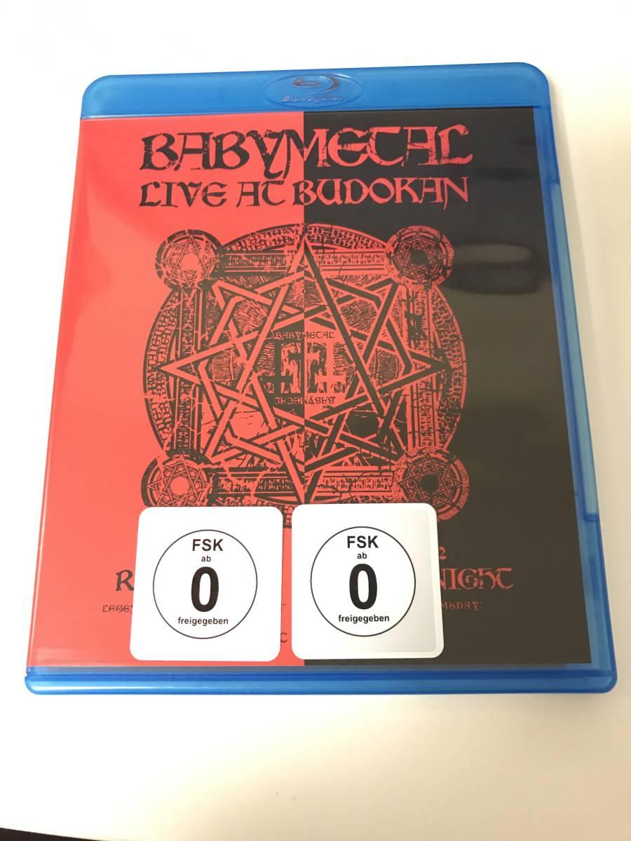 ★ クリックポスト 送料無料 ★ BABYMETAL Live at Budokan: Red Night & Black Night Apocalyps [Blu-ray] 輸入盤 中古 リージョンフリー