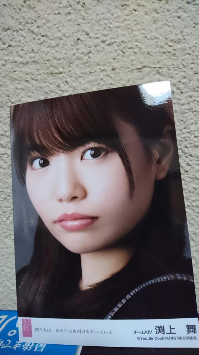 渕上舞さんの画像その13