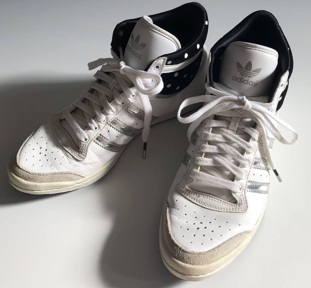 adidas スニーカー 24