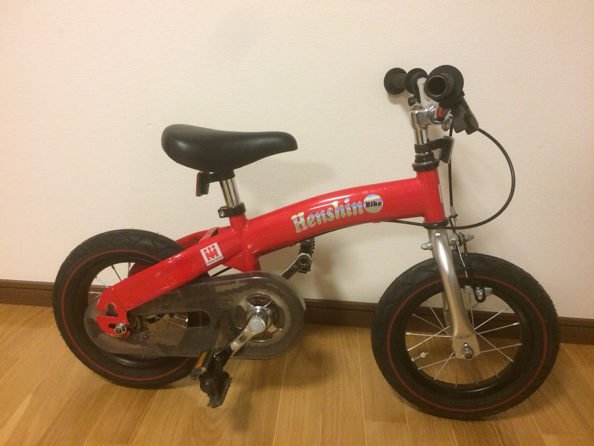バランスバイクと自転車の一台二役 へんしんバイク_画像2