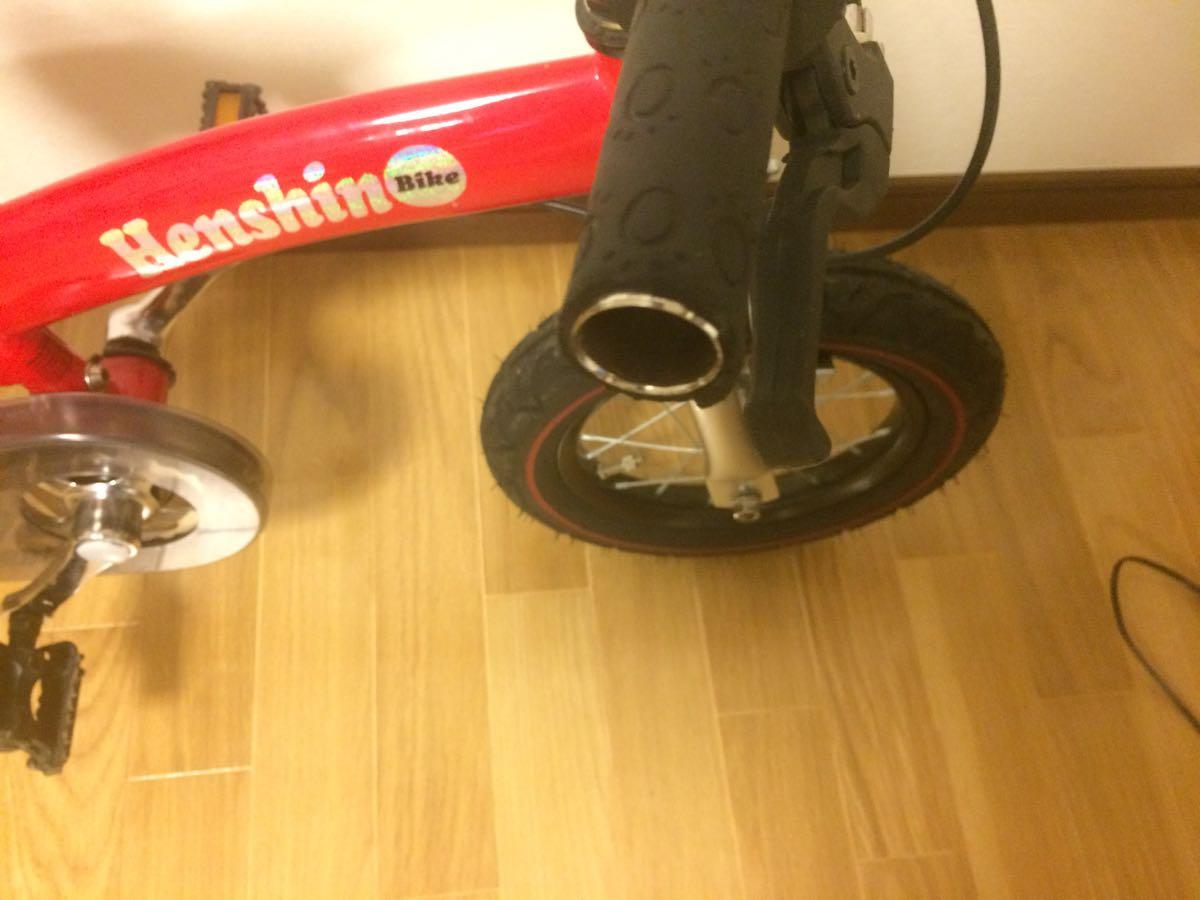 バランスバイクと自転車の一台二役 へんしんバイク_画像4