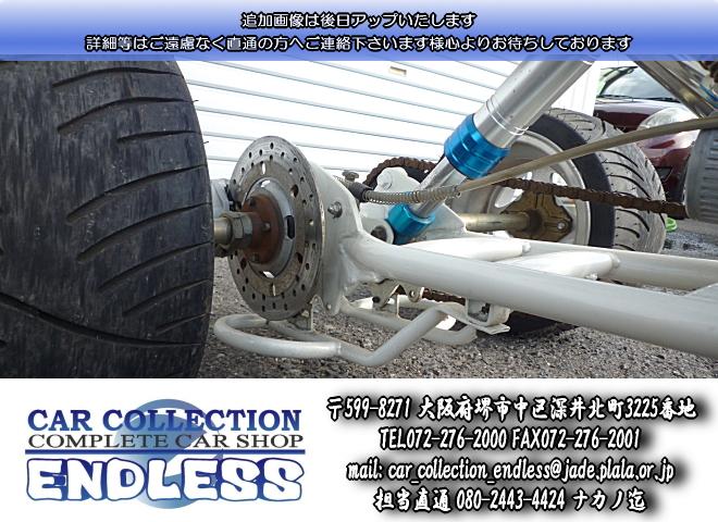 HONDA モンキートライク リバース セル付き ミニカー登録 希少三輪 ロングスイングアーム 2連エアホーン ピヨピヨヘッドライト_画像10
