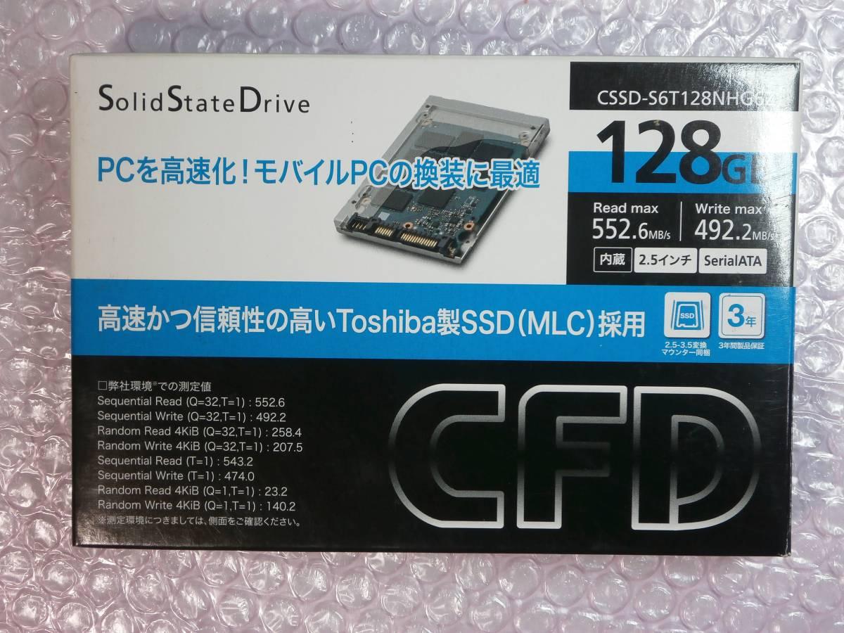 東芝 TOSHIBA CSSD-S6T128NHG6Z 2.5インチ SATA 6Gb/s MLC 128GB 新品 未使用 開封品 送料無料