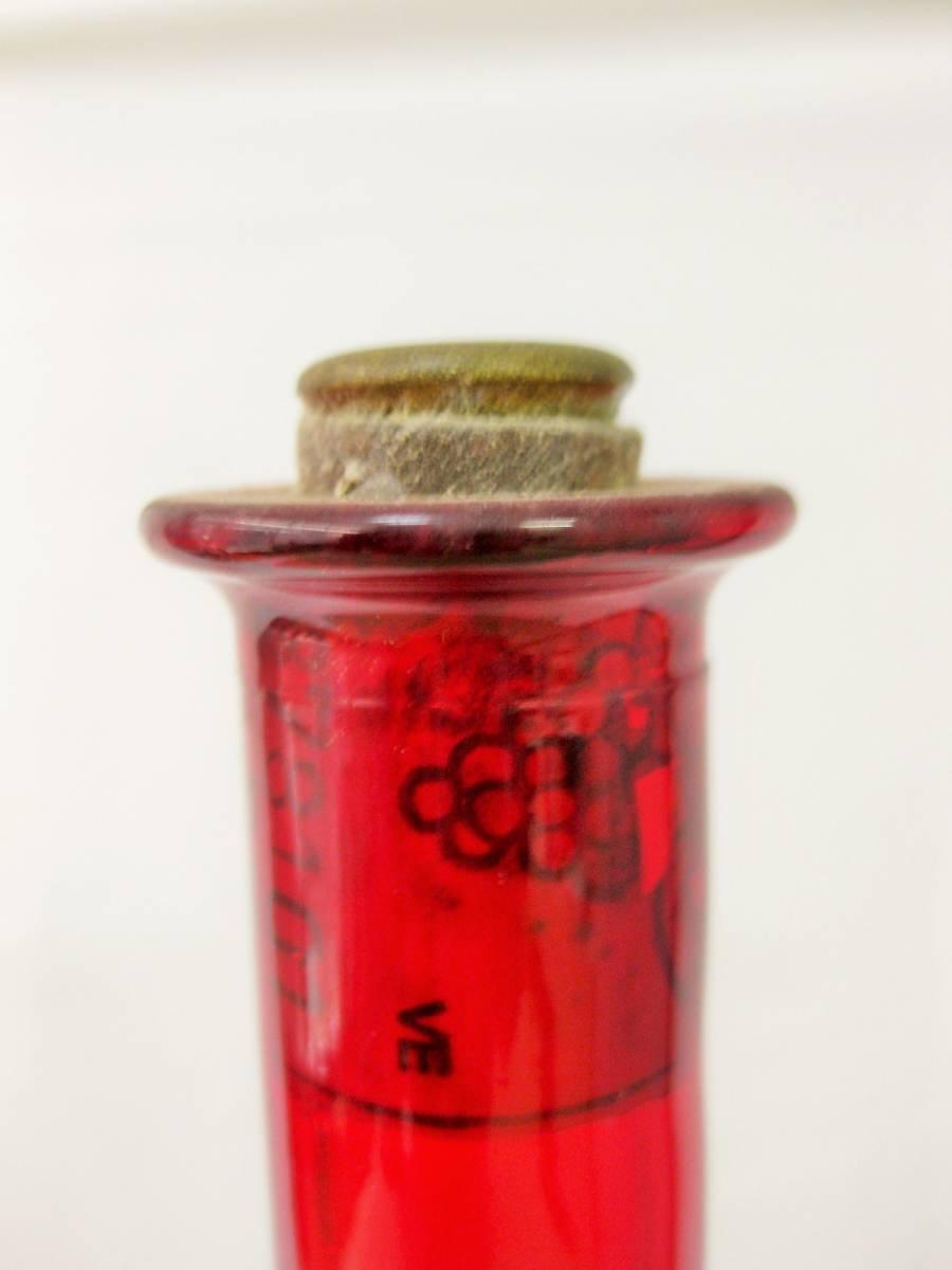 ☆ 未開栓 1996年 ビッグマウス レッドシュペー ドイツ ワイン 500ml レトロ アンティーク 雑貨 ガラス 瓶 オブジェ 赤 ボトル 古酒 当時物_画像4
