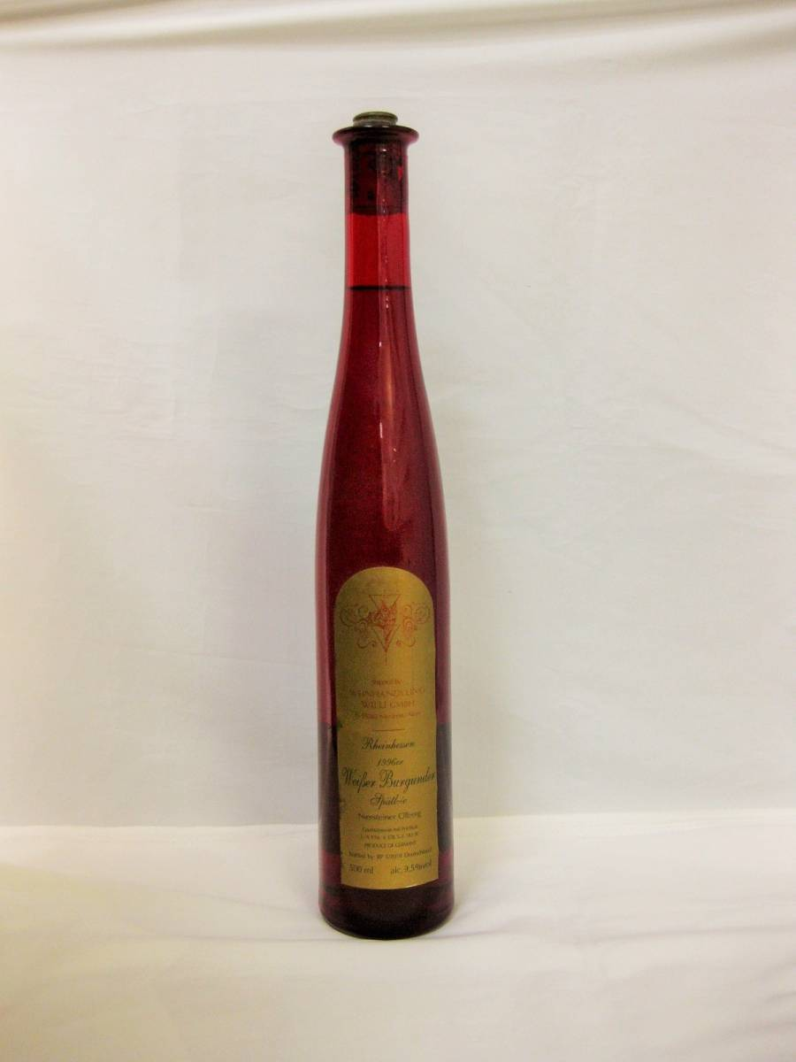☆ 未開栓 1996年 ビッグマウス レッドシュペー ドイツ ワイン 500ml レトロ アンティーク 雑貨 ガラス 瓶 オブジェ 赤 ボトル 古酒 当時物_画像1