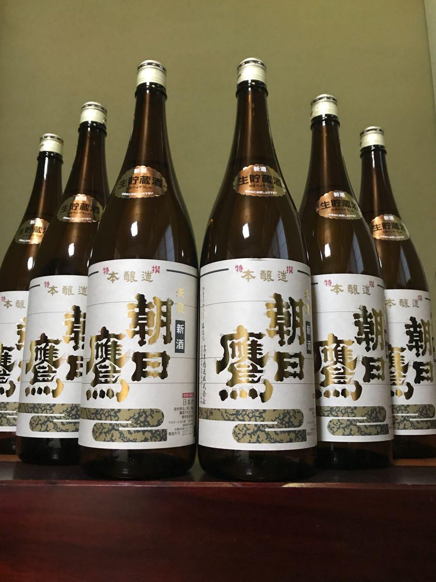 ☆高木酒造 「朝日鷹」新酒 生貯蔵酒 1.8L 6本セット 最新18年1月詰