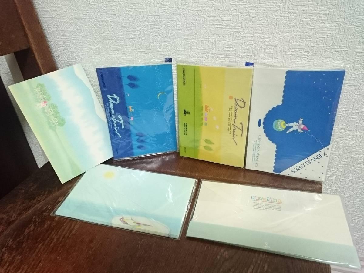 昭和レトロ サンリオ ドリームトレイン・ピエロ・風景他 封筒&ポストカード6種 70,80年代 当時物 送料無料 ♪