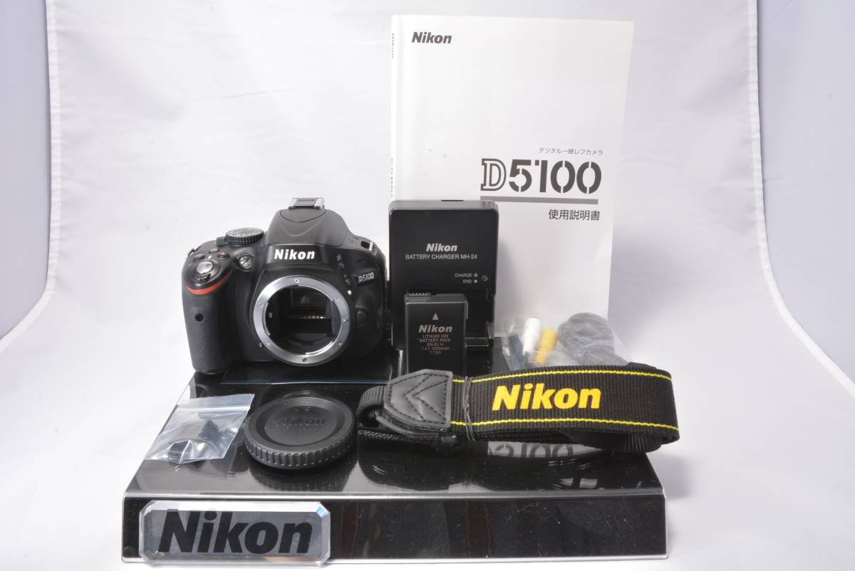 【極上美品 自撮り撮影対応】Nikon ニコン D5100 ボディ 受賞モデル 【131188-14HF】