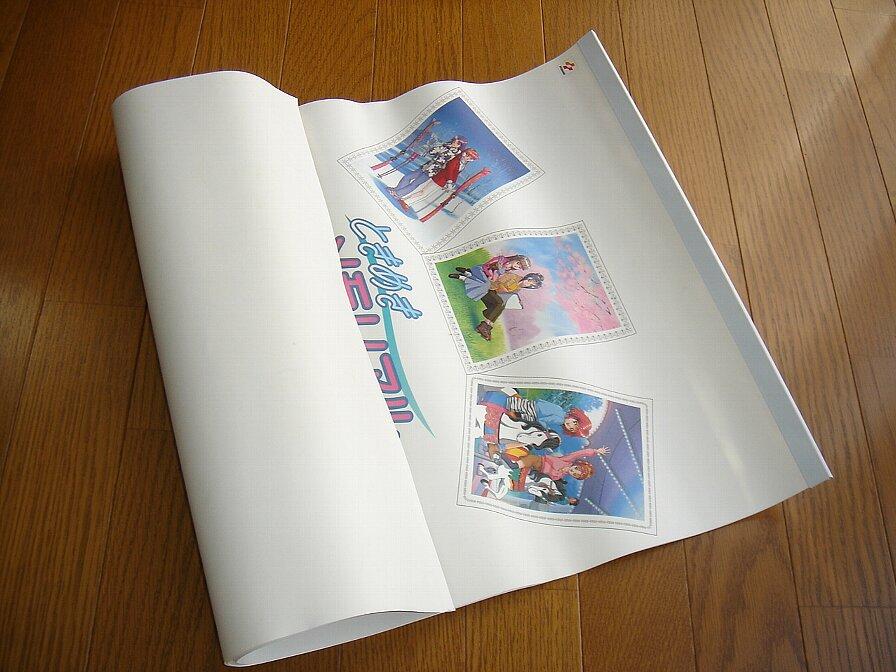 A_1997年(平成9年)当時物【未使用品だけどまくりシワ酷い】ときめきメモリアルA2切(60×42cm)カレンダー/コナミ/NTT出版/ときメモ/藤崎詩織_画像10