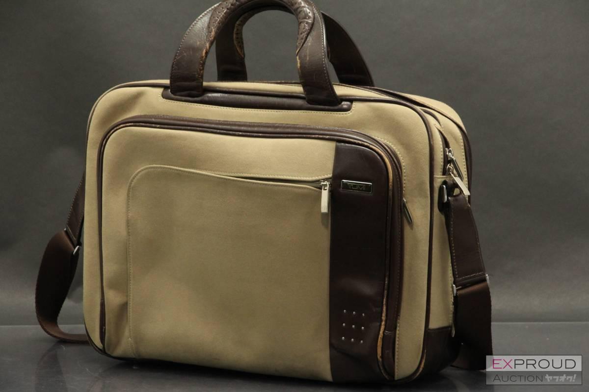 Adult briefcase yahoo