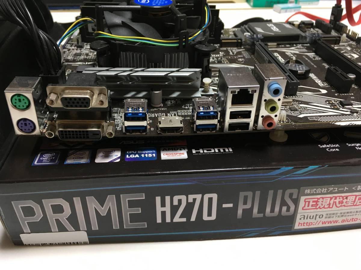 ジャンク品  PC自作セット一式OS:windows10・マザーボード:PRIME H270-PLUS ・CPU:CeleronG3930・SSD120GB・メモリ8GB_画像3